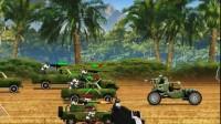 丛林防卫战游戏展示6