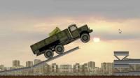 军用运输卡车第5关