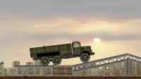军用运输卡车第9关