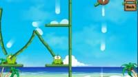 小青蛙喝水2第4关