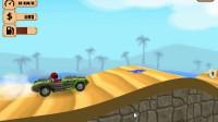 3D山地爬坡赛游戏展示4