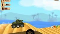 3D山地爬坡赛游戏展示5