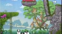小熊猫逃生记5攻略1-4关