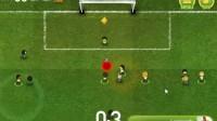 2015世界足球大赛游戏展示1