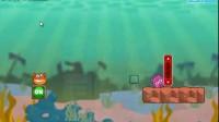 解救海底小伙伴第5关