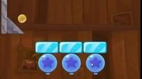 宝藏炸弹3-10关