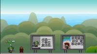 围城之战2中文版展示视频1