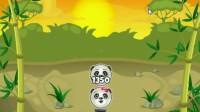 熊猫的爱情第1关
