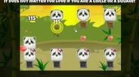 熊猫的爱情第2关