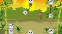 熊猫的爱情第10关