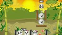 熊猫的爱情第34关