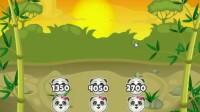 熊猫的爱情第35关