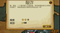 竞技场之神中文版展示视频1