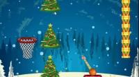 圣诞节投篮第24关