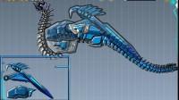组装机械冰龙展示视频1