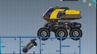组装机械挖掘机游戏展示1