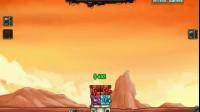 荒野围攻游戏展示4