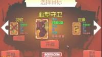 游戏展示4