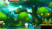 哆啦A梦2奇迹之岛第1关