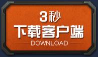 hv599手机版,m.hv599.com鸿运国际手机版,鸿运国际最新网址_英魂之刃